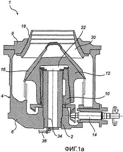 Подшипник для вала конусной дробилки и способ регулирования ширины размольной щели в дробилке