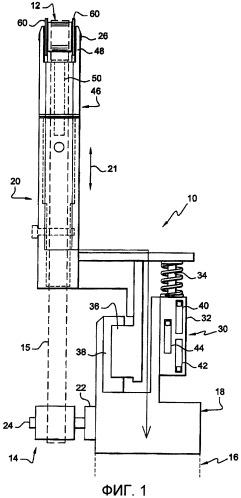 Роботизированный инструмент для механической обработки бесконечной рабочей лентой