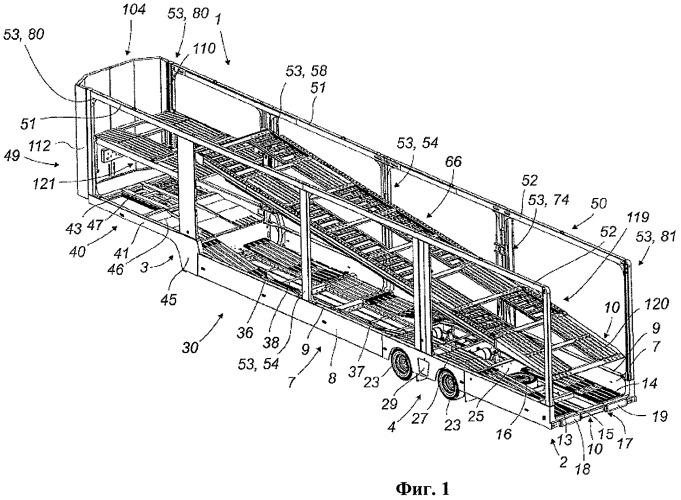 Устойчивый к коррозии полуприцеп для перевозки дорожных автомобилей с узлами на болтовом креплении