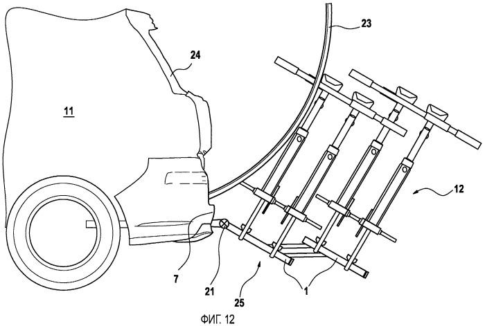 Багажник для транспортного средства