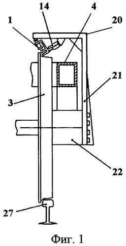 Устройство для измерения коэффициента трения на гребне колеса рельсового транспортного средства