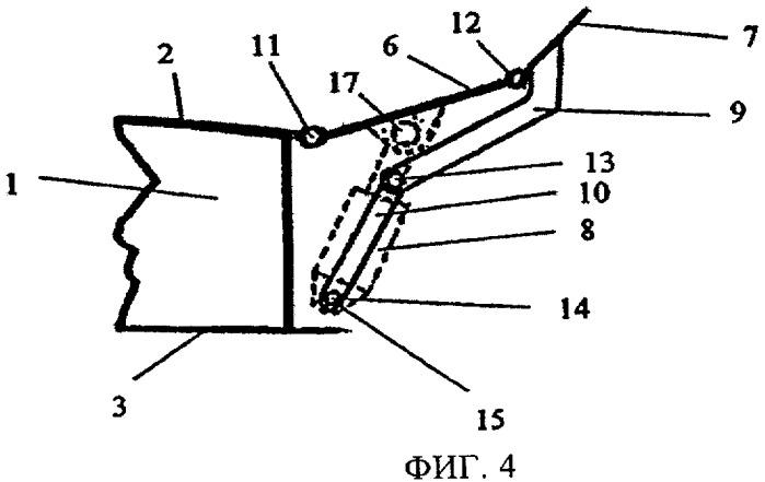 Интерцептор для обтекаемой части планера летательного аппарата