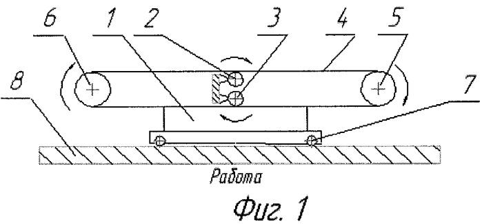 Манипулятор для перемещения грузов