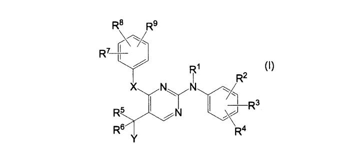 5-(гидроксиметилен- и аминометилен)замещенные пиримидины, ингибирующие вич