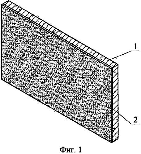 Стеновая панель с защитно-декоративной отделкой и способ ее изготовления