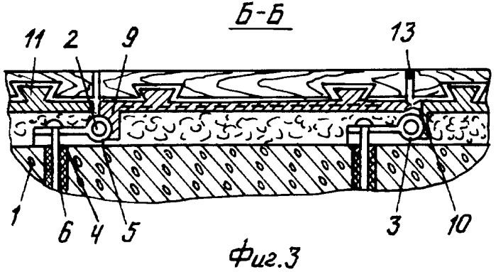 Способ облицовки внутренних стен, пола и потолков, наружных стен и устройство для его реализации
