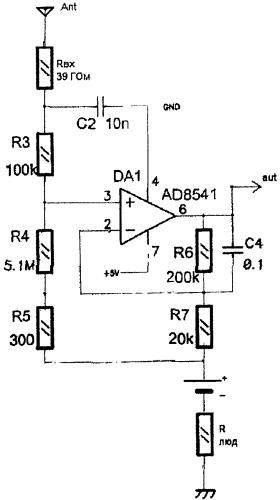 Способ определения присутствия напряжения постоянного тока