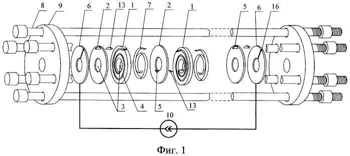 Устройство для создания сильного магнитного поля