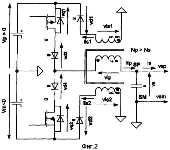 Однополюсный или двухполюсный развязывающий преобразователь с тремя магнитосвязанными обмотками