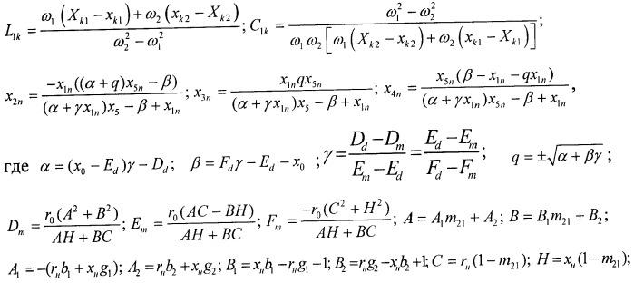 Способ амплитудной модуляции и демодуляции высокочастотных сигналов и устройство его реализации