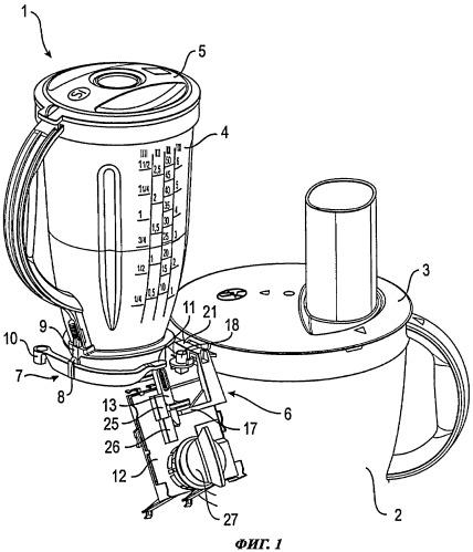 Предохранительный механизм для кухонного комбайна с двумя участками сочленения