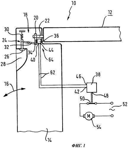 Бытовой прибор, оборудованный устройством диагностики положения запорного элемента двери