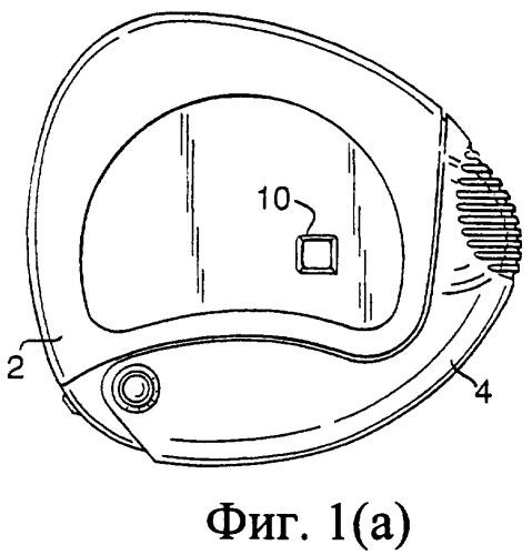 Устройство для распыления индивидуальных доз порошка из соответствующих гнезд подложки