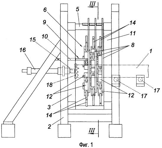 Устройство для удаления грата с разрезанной газовой резкой на мерные куски металлической заготовки строгальными инструментами