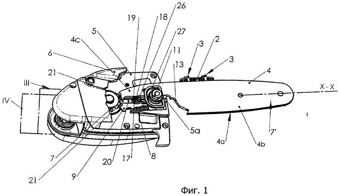 Цепная пила, оборудованная устройством для регулирования натяжения пильной цепи