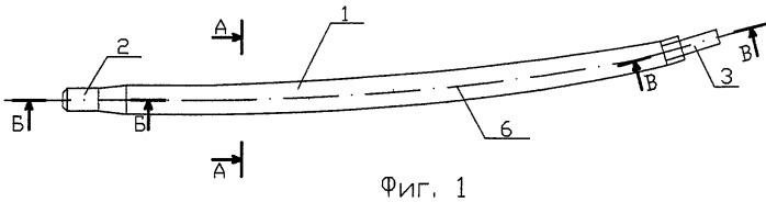 Способ изготовления штанги токоприемника транспортного средства