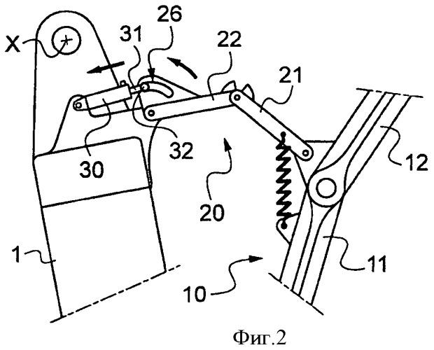 Шасси летательного аппарата с разблокировкой средства стабилизации складывающегося подкоса