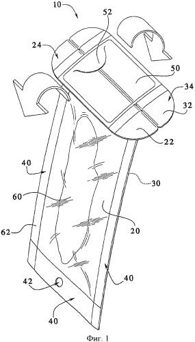 Пакеты, открывающиеся снизу, способ их изготовления и их применение