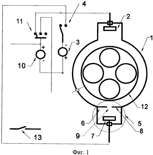 Установка для комплексной ионно-плазменной обработки
