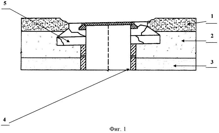 Способ замены опорной плиты колодца в проезжей части автомобильных дорог