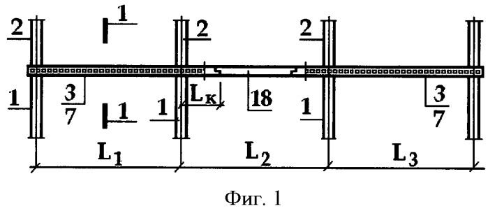Сборно-монолитный каркас здания