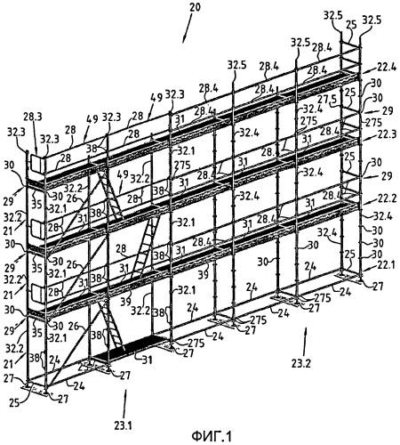 Опора для пространственной несущей конструкции, а также соединительная система для перильного приспособления и способ крепления перильного приспособления на опоре