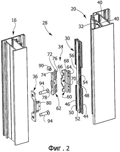 Система безопасности для предотвращения взлома дверных или оконных рам