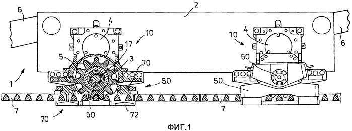 Направляющий башмак для барабанного/шнекового комбайна и быстроизнашивающиеся вкладыши для направляющих башмаков
