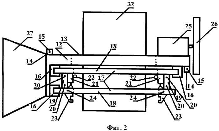 Способ монтажа и демонтажа ветрогенератора на опоре и устройство для его осуществления