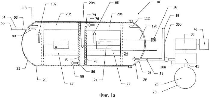 Способ нагрева жидкости (варианты) и устройство для нагрева жидкости (варианты)