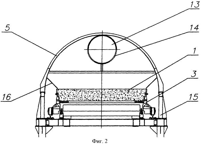 Способ спекания агломерационной шихты с использованием пылесодержащего аспирационного воздуха