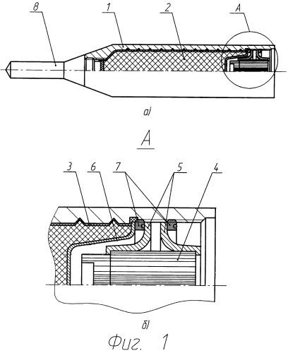 Боевая часть осколочного боеприпаса и способ ее изготовления