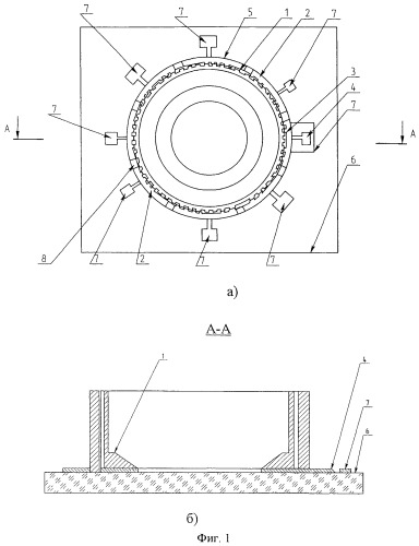 Интегральный чувствительный элемент вибрационного гироскопа