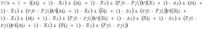 Параллельный сумматор-вычитатель в троичной системе счисления на нейронах