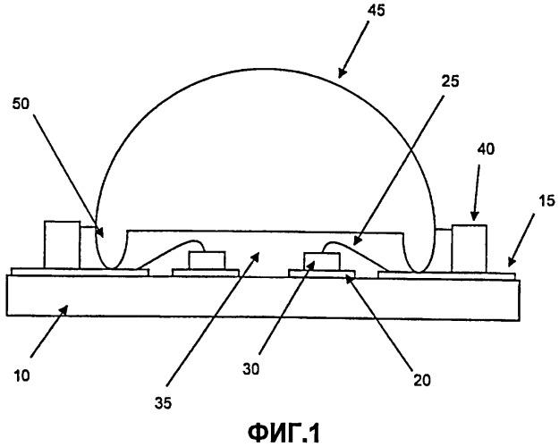 Модуль осветительного устройства (варианты)