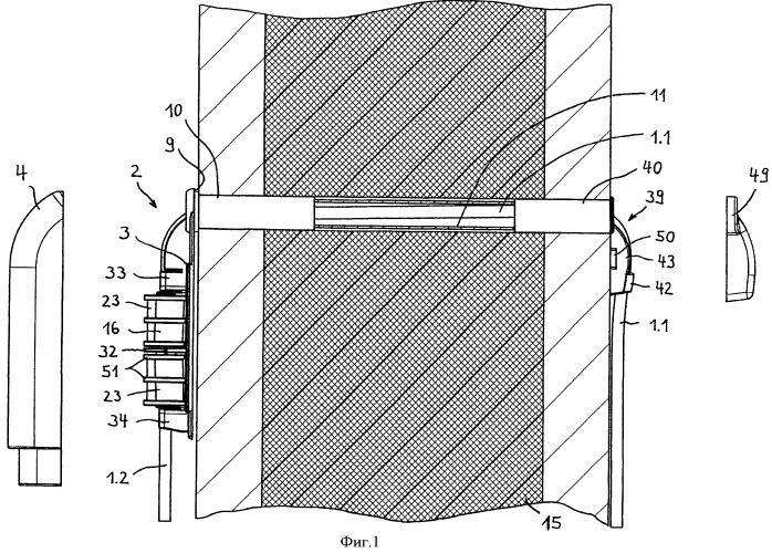 Стеновой ввод для прокладки кабелей, кабелезащитных труб или других проводов