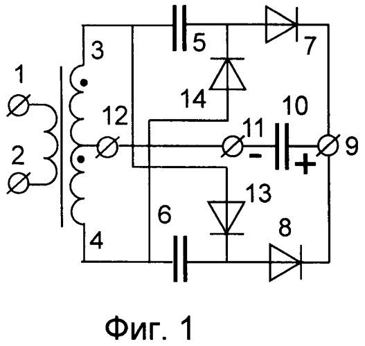 Способ заряда емкостного накопителя электрической энергии и устройства для его осуществления (варианты)