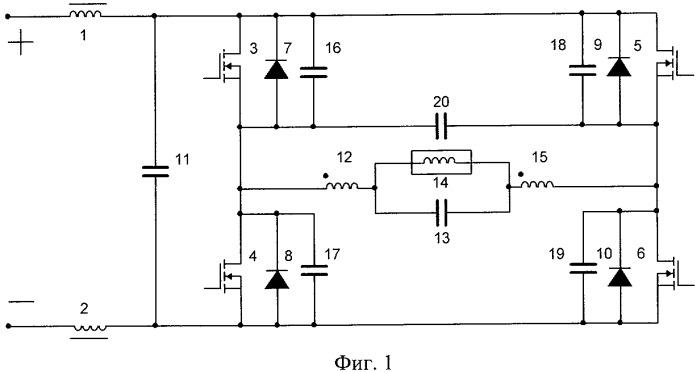 Автономный согласованный инвертор с квазирезонансной коммутацией