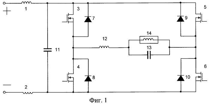 Способ управления автономным согласованным инвертором с резонансной коммутацией