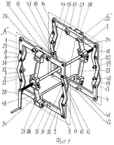 Устройство для замены бойков в четырехбойковых ковочных устройствах