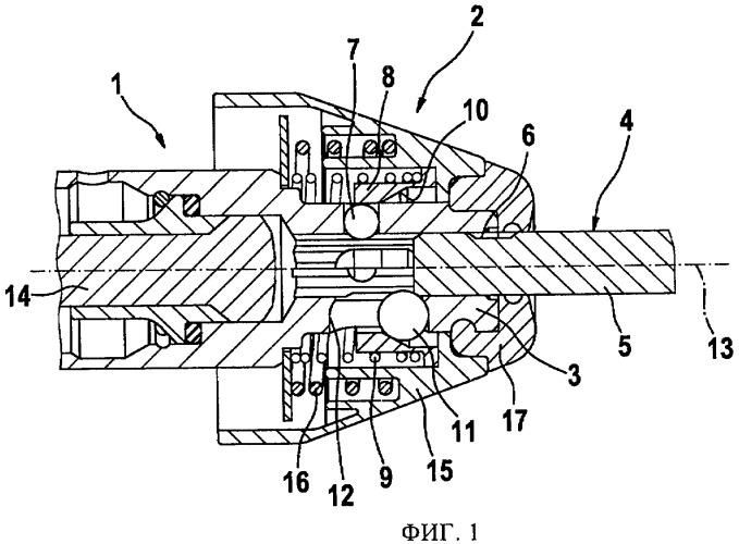 Патрон для технологической машины, прежде всего для ручной машины