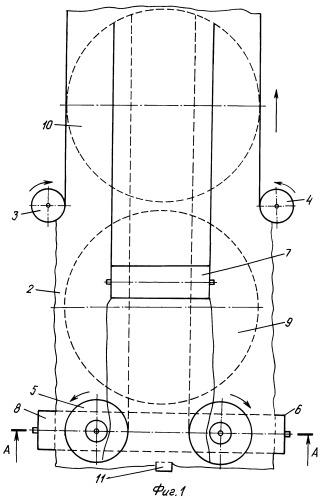Устройство для производства декоративных плиток покрытия