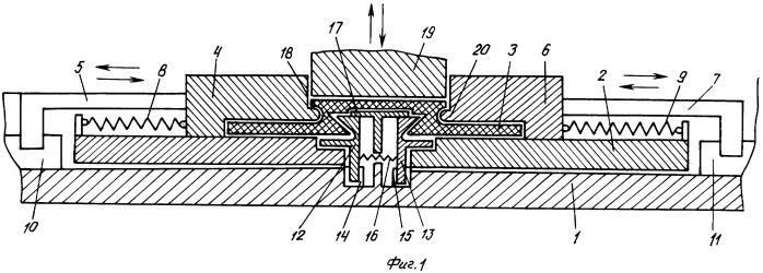 Устройство для производства опалубочных асбоцементных плиток