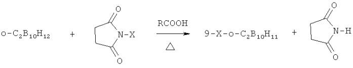Способ региоселективного синтеза 9-галогенпроизводных о-карборана