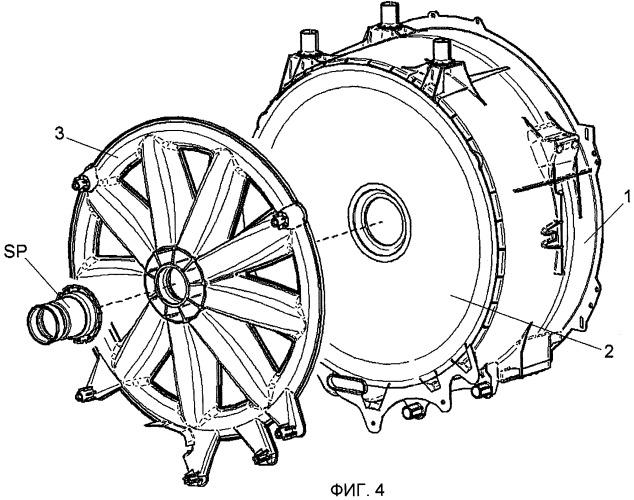 Бак стиральной машины, снабженный наружной усиливающей крышкой на нижней стенке