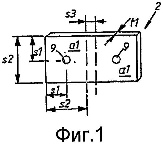 Набор конструкционных деталей, содержащий множество панельных элементов