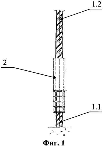 Способ монтажа арматурных стержней и каркасов, выполненных из них
