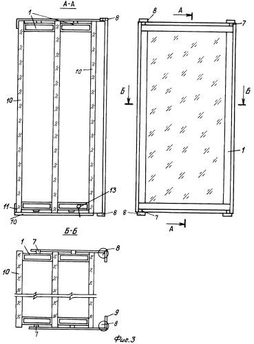 Стальная каркасно-рамная несущая конструкция в пределах внутреннего периметра стекла с одно- и многослойным, одно- и многоконтурным остеклением посредством клеевых герметиков с функцией дистанционной рамки, с электроподогревом, обслуживаемой вакуумизацией межслойных камер, противовзломной решеткой внутри усиленного стеклопакета