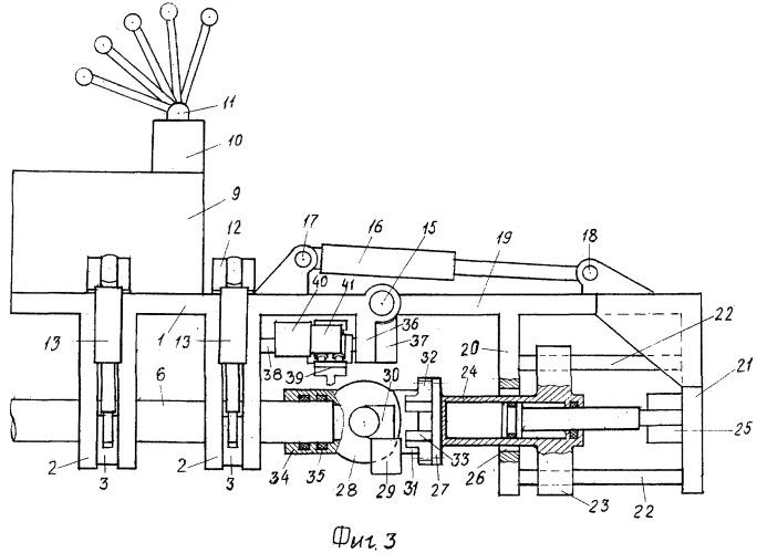 Гидравлический запорный агрегат для нефтяных аварийных подводных скважин