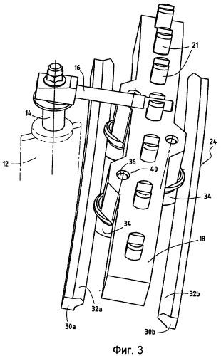 Статор турбинной установки, содержащий ступень выходных направляющих лопаток, приводимых в движение посредством ротационного венца с автоматической центровкой, компрессор, содержащий вышеуказанный статор, и турбинная установка